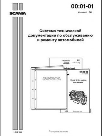 Service and repair manual for Scania