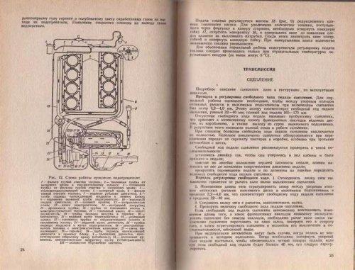 Автомобили КрАЗ-256Б1, КрАЗ-257Б1, КрАЗ-258Б1