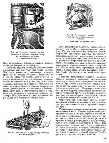 Трактор Агромаш ДТ-54А