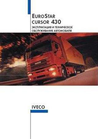 Operation and maintenance manual for trucks Iveco EuroStar Cursor 430