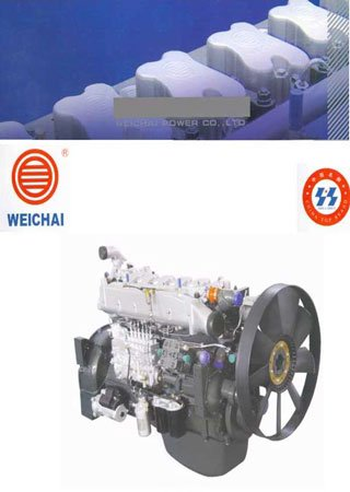 Spare parts catalogue for diesel engine Weichai (Steyr) WD615 Euro 2