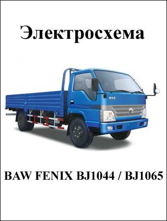 Electrical wiring diagrams for BAW FENIX BJ1044 / BJ1065 (Euro 3)