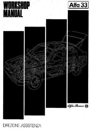 Руководство по ремонту Alfa Romeo 33