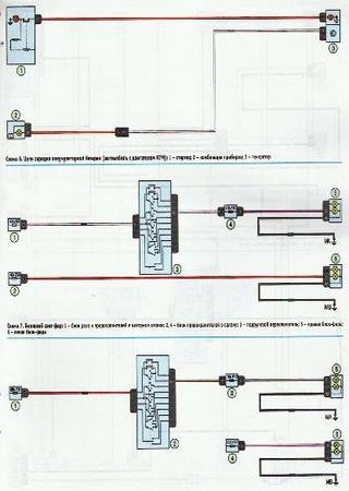 Electrical wiring diagrams for Dacia Logan MCV