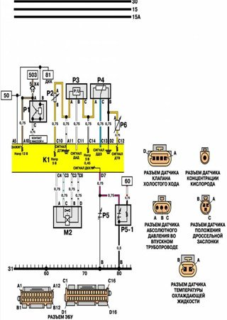 Electrical wiring diagrams for Daewoo Lemans