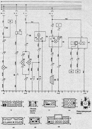 Electrical wiring diagrams for Daewoo Tico