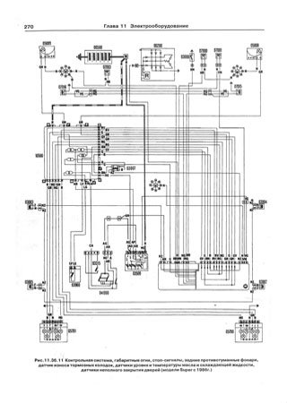 Electrical wiring diagrams for Fiat Marengo