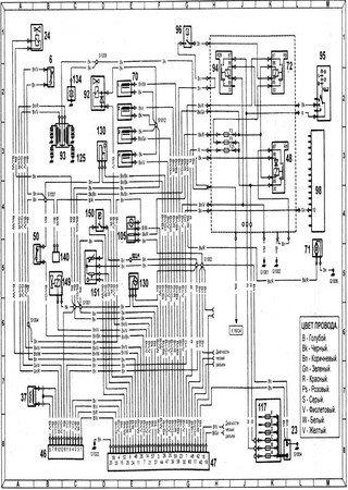 Электросхемы Ford Escort VI