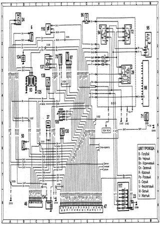 Электросхемы Ford Escort V