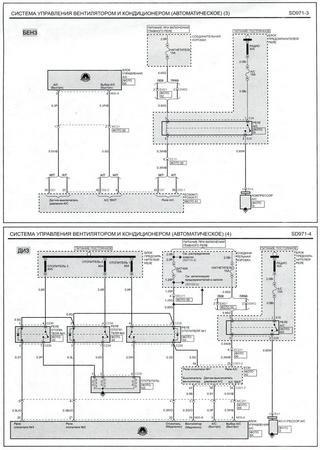 Электросхемы Naza Picanto
