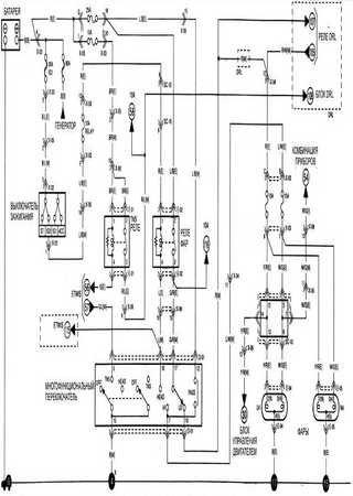 Электросхемы Kia Rio UB (Kia Rio III)