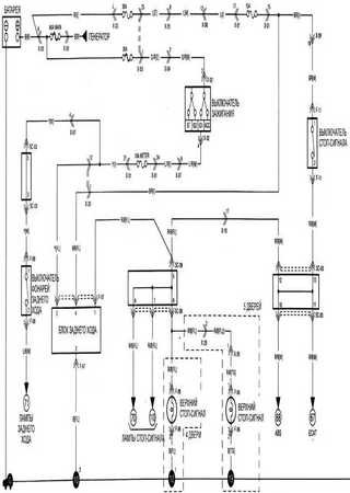 Электросхемы Kia Rio Stylus