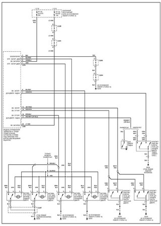 Electrical wiring diagrams for Kia KX5