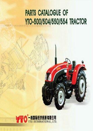 Каталог запасных частей тракторов YTO-500, YTO-504, YTO-550 и YTO-554