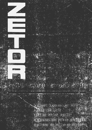 Каталог запчастей тракторов Zetor 5711, 5718, 5745, 5748