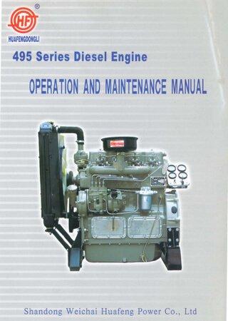 Руководство по эксплуатации и техническому обслуживанию двигателей Weichai 495