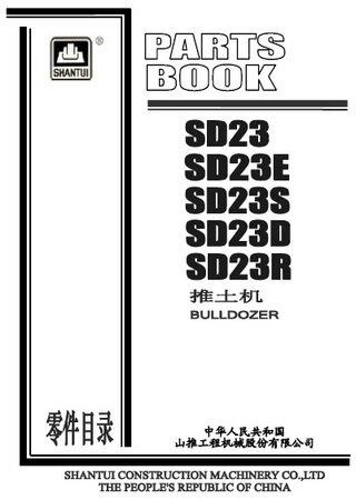 Каталог запчастей бульдозеров Shantui SD23, SD23E, SD23S, SD23D, SD23R