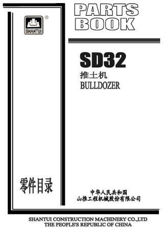 Каталог запчастей бульдозера Shantui SD32
