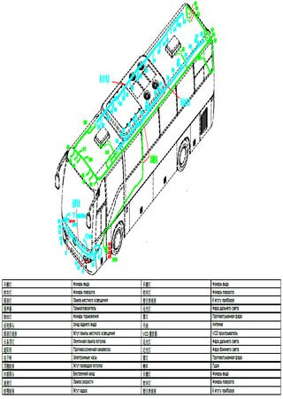 Электросхемы автобуса Higer KLQ 6920