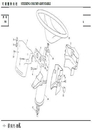 Каталог запчастей грузовика Shaanxi (Shacman) F2000