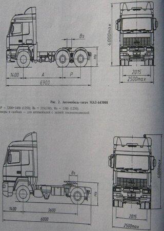 МАЗ-5340, МАЗ-5440, МАЗ-6312, МАЗ-6430 и МАЗ-6501: Устройство, ремонт и техническое обслуживание